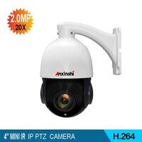 Low Cost IP PTZ IR 60M 2 0MP Full Color Super Low Illumination PTZ Camera 1080P