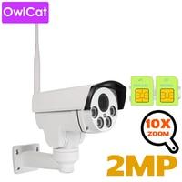 OwlCat Sony 2MP 5MP 3G 4G SIM Card IP Camera PTZ 5X 10X Zoom Pan Tilt Outdoor Bullet Camera Wireless Hotspot MiFi Motion Audio