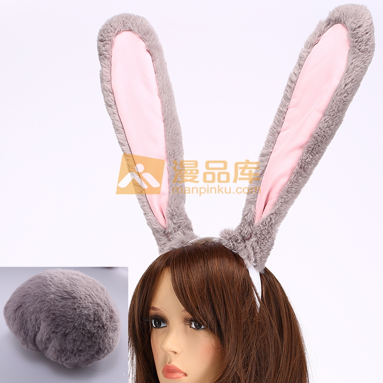 Rabbit Cosplay Ears Judy Cosplay Rabbit Tail
