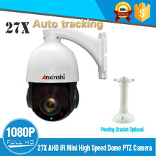 CCTV AHD 1080P 2MP 27x Zoom auto tracking PTZ camera motion detection High Speed 80M Mini Auto tracking Camera