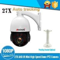CCTV AHD 1080P 2MP 27x Zoom auto tracking PTZ camera motion detection High Speed 80M Mini Auto tracking Camera