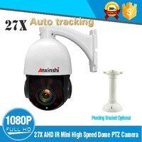 CCTV AHD 1080 P 2MP 27x Zoom Автоматическая отслеживающая PTZ камера обнаружения движения Высокая скорость 80 м мини автоматическая отслеживающая камера