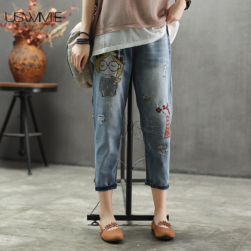 2019 Summer Denim Jeans Womens Literary New Style Casual Washed White Elastic Waist Loose Comfort Soft Seven Points Harem Pants