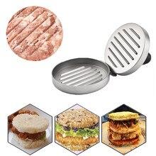 Тяжелый гамбургер пресс бургер мясо говядины гриль Пэтти производитель Плесень Кухня барбекю инструмент бургер ПРЕСС Пэтти производитель плесень инструмент