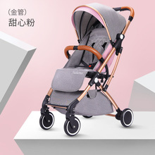 Baby stroller can sit reclining ultra light folding shock absorber baby