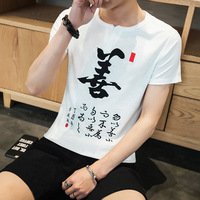 2018 Undertale Dragon Ball In The Summer Of New Men S Short Sleeved T Shirt Embroidery