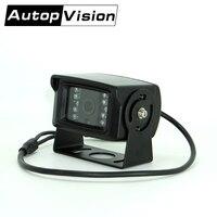 https://ae01.alicdn.com/kf/HTB1CHDMSXXXXXaBaXXXq6xXFXXXe/AV-760-10-1080-p-AHD-night-vision-bus-security.jpg