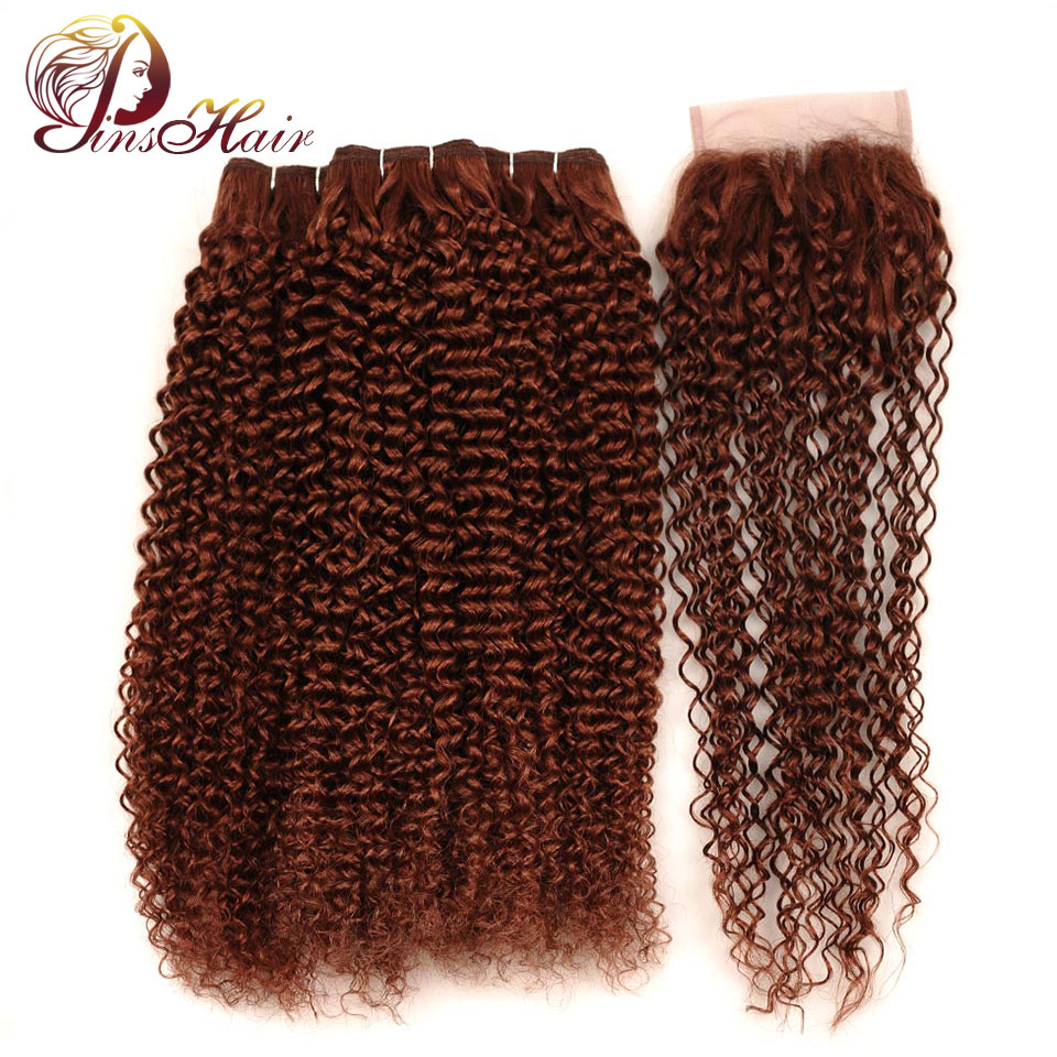 Pinshair 3 Bundles With Closure Brazilian Jerry Curly Human Hair Weave Bundles With Lace Closure Light Brown Color #33 Non Remy