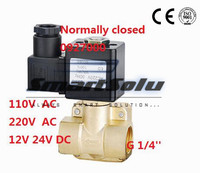 High Quality 1/4'' 230 PSI Electric Solenoid Valve DC24V Normally closed Diaphragm Valve 0927000