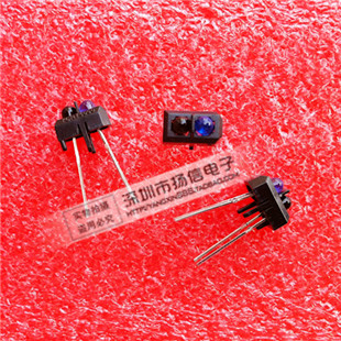 TCRT5000 reflective photoelectric switch photoelectric sensor tracking car dedicated photoelectric switch sensor square reflex light barrier sensor photoelectric switch ac 90 250v mayitr