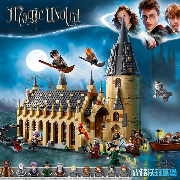Harri Potter Series Hogwarts Great Hall 16052 Boys DIY Building Brick Kit Gift Same Model 75954 насадка отводная 50 мм steinel 70311