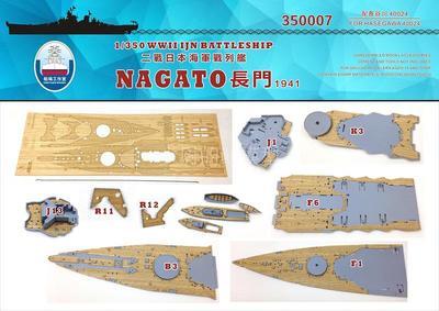 Pont du navire 1/350 No 1941 terrasse en bois avec Kyohko Hasegawa 40024 modèle D'assemblage de Jouets
