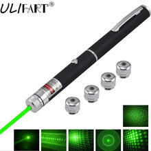 ULIFART 6 in 1 Stylish 532nm 5mW Green Ray Beam Light Laser Pointer Pen Presenter 6 Styles Different Lazer Patterns + 5pcs Caps(China)