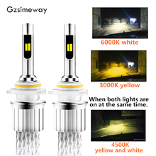 Gzsimeway tricolor car led Hb3 9005 headlight H11 h4 h1  H7  H3 hb4 H27 H9 9004 D2R D2S 50W 12V 3000k 4300K 6000K LED fog lamps