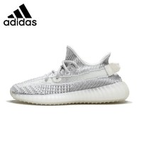 Adidas Yeezy Boost 350 V2 Original New Men Running Shoes Lightweight Breathable Sports Sneakers#BB1826/EG7490/EF2905/CP9366