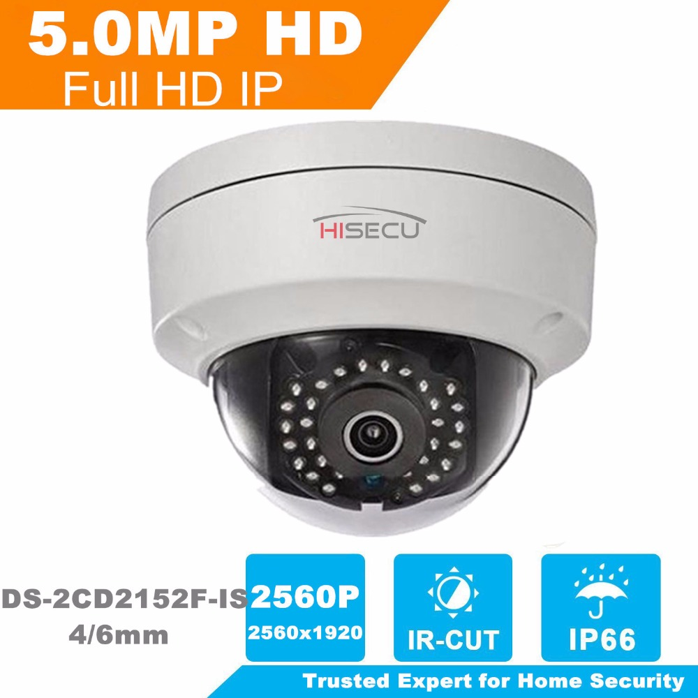 IP Camera DS-2CD2152F-IS Hik 5MP English Version WDR 1080P PoE Outdoor Dome Security IP Camera Built-in SD Card slot & Audio