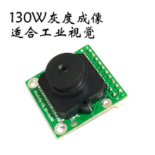 1 million 300 thousand 1/2 inch MT9M001 grayscale black and white camera FPGA development engineering VGA display source code