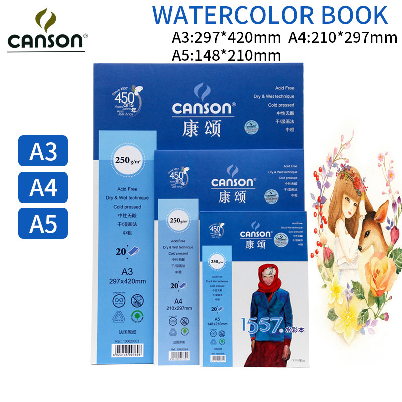 French Canson 250g/m2 Professional Watercolor Paper 20 Sheets Artist A3/A4/A5 Watercolor Book Creative School Supplies