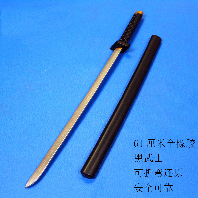 Children s toys Safety Rubber Japanese sword katana knife 2020New multicolor sword pickaxe toy doll toy