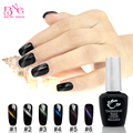 Beauty 8ml Long-lasting Changeable Magnetic Cat Eye Gel UV Gel Polish Lacquer Soak-Off Nail Art Polish Manicure Tools