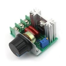 Новый регулируемый регулятор напряжения шим двигатель переменного тока управление скоростью 50 В — 220 В 2000 Вт 10A