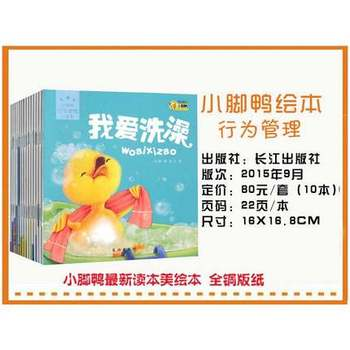 10PCS Childhood Kids Reading Picture Pinyin Book in Chinese Bedtime Stories Books for Baby Training Children Good living habits 1
