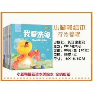 Image 2 - 10PCS ילדות ילדים תמונת קריאת ספר פין בסינית ספרי סיפורים לפני השינה עבור תינוק אימון ילדי טוב הרגלי חיים