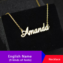 Cadena Personalizada Custom Name Necklace Women Gold Chain Necklaces Pendants Bijoux Femme Jewelry BFF Collar Bridesmaid Gifts