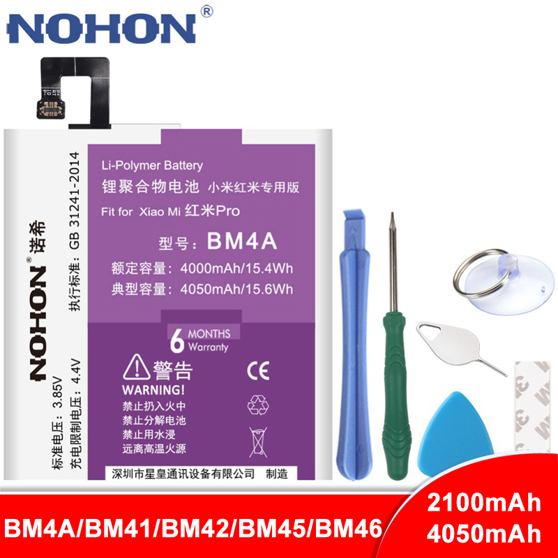 NOHON BM4A BM41 BM42 BM45 BM46 Battery For Xiaomi Redmi Pro 1 1S 2 2A Note 2 Note 3 Note Replacement High Capacity Phone Bateria image