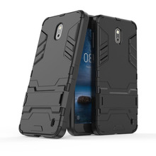 2 In 1 TPU & Hard PC Hybrid Armor Case With Kickstand Shockproof Impact Protective Back Shell Cover For Microsoft Nokia Nokia2