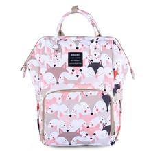 Сумка для детских подгузников, модный рюкзак для мам, сумка для мам, брендовый рюкзак для мам, сумки для пеленания, Bolsa Maternidade