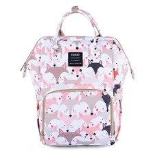 Bolsa de pañales para bebé, mochila de moda para mamá, Bolsa de maternidad para mamá, mochila para pañales, Bolsa de maternidad