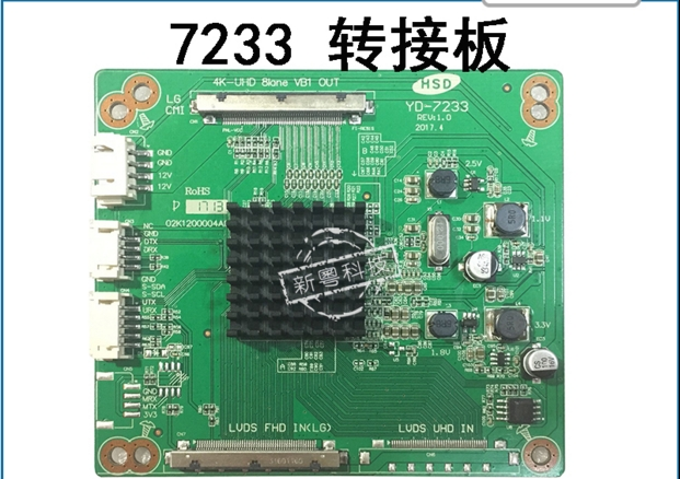 PS-7233-A t-con logic board for 2K-4K 4K-2K 4K_VbyOne-2K_LVDS)  printer T-CON connect board 631 0347 m40a mlb 820 1900 a oem logic board 1 83 t2400 ghz for m mini a1176 emc 2108 ma608 gma 950 64m