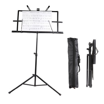 Adjustable Folding Orchestra Sheet Music Aluminum Alloy Tripod Stand Holder Lightweight with Carrying Bag Caes