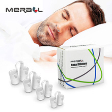 Anti Snoring Device For Women Men Nasal Dilator Stop Snoring Soft Comfortable Silicone Breath Sleep Aid Clip Snore Stopper Boxed portable anti snore stop snoring nasal dilator reusable night sleeping aid nose clip anti snoring device healthy sleep