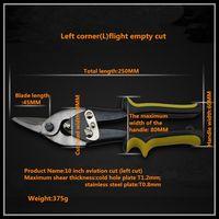 Industrial Grade Aviation Scissors Stainless Steel Plate Metal Scissors Tool Left Cut