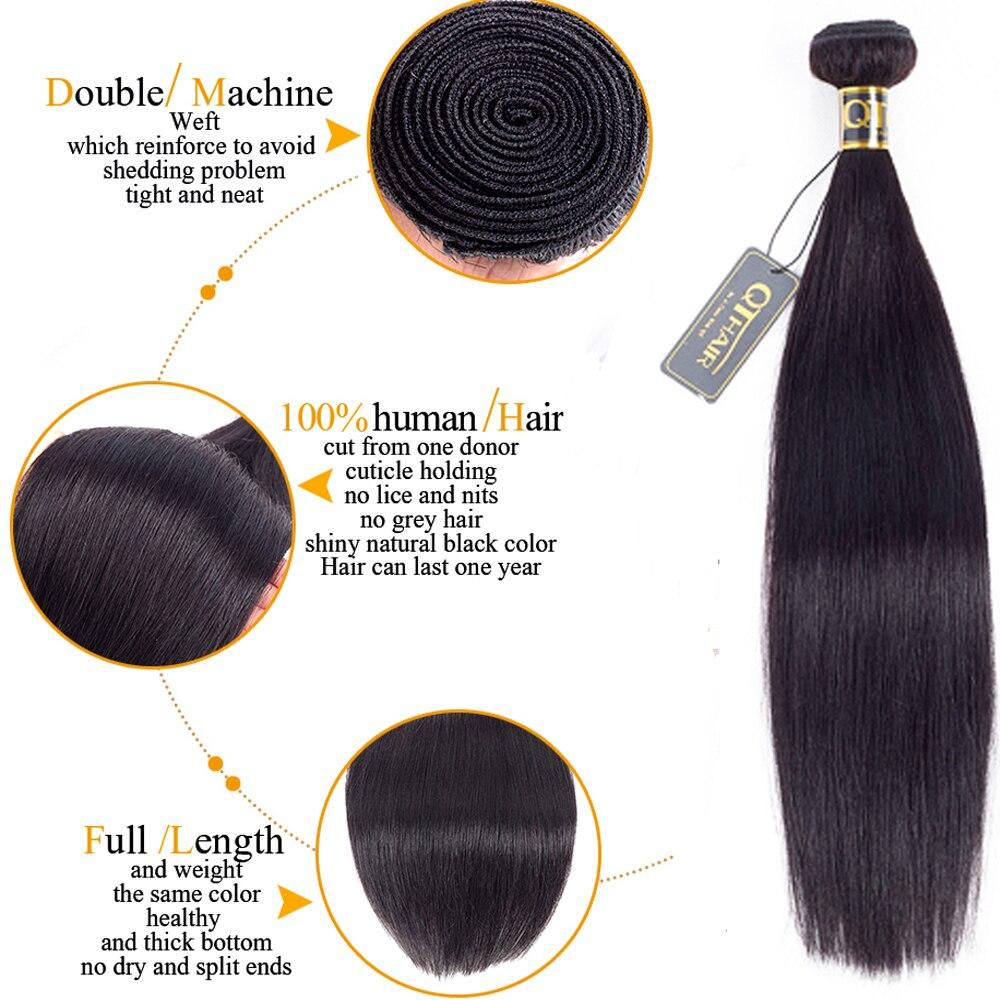 Peru Rambut Lurus Manusia Manusia Tenun Perlu Beli 1/3/4 Potongan - Rambut manusia (untuk hitam) - Foto 3