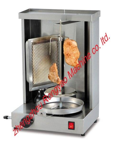 Gas Mini Kebab grill Doner and Gyros Grill Gas Kebab Machine Gas Vertical Broiler