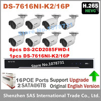 Hikvision 8MP Resolution Network POE NVR Kit CCTV Security System 8pcs 8MP Bullet Outdoor IP Camera IR Night Vision Surveillance