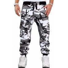 ZOGAA 2018 Fashiin Sweatpants Men Plus Size Camouflage Hip Hop Pants Casual Printed Elastic Pants Fitness Trousers Joggers Men zogaa 2019 hip hop men comouflage trousers jogging fitness army joggers military pants men clothing sports sweatpants hot sale
