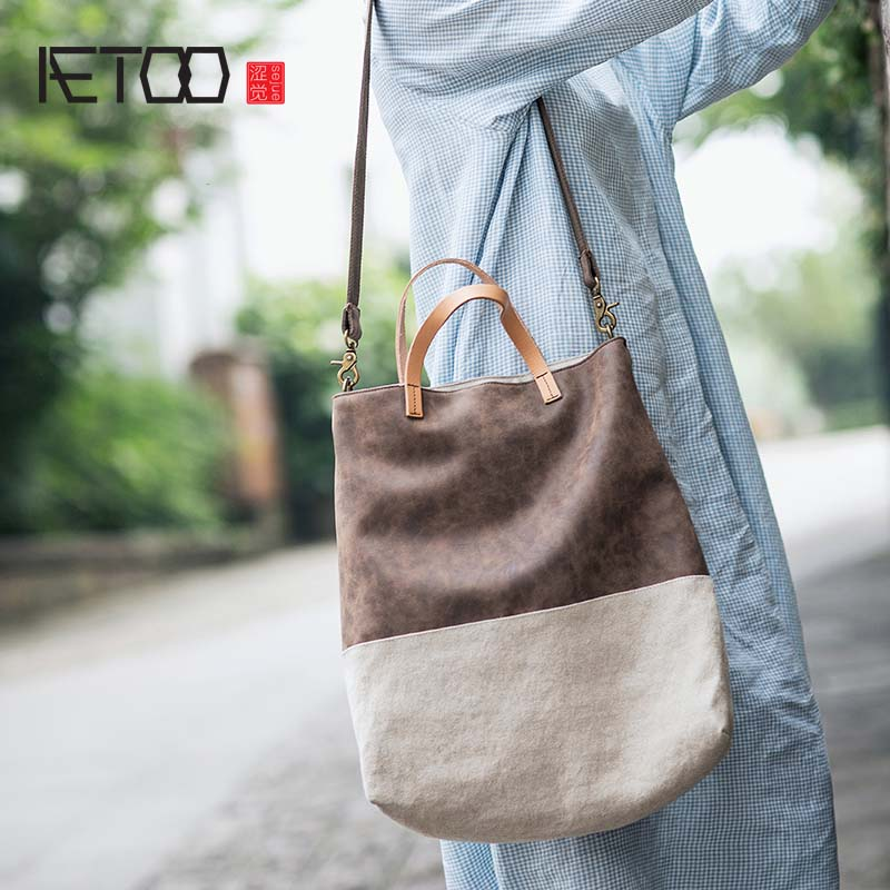 AETOO Large capacity canvas bag retro art single shoulder bag women vintage simple portable large cotton linen handbag