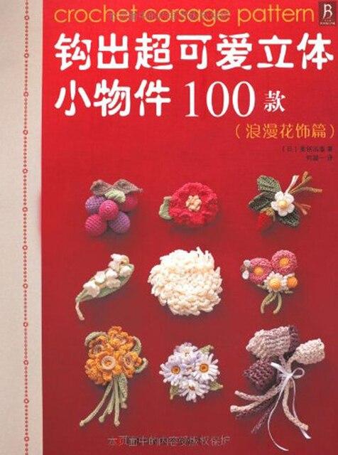 Häkeln Corsage Musterweben Super Nette 3d Kleine Objekte 100