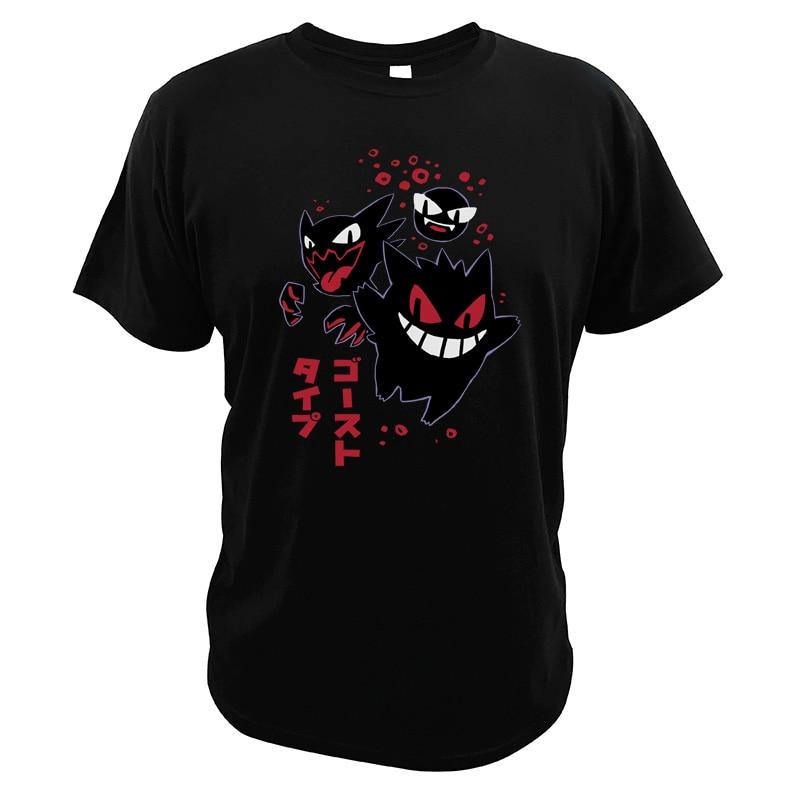 gengar-t-shirt-pocket-monster-font-b-pokemon-b-font-eu-size-100-cotton-hipster-short-sleeve-japanese-harajuku-camisetas