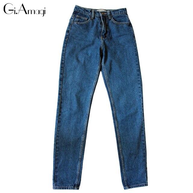 2016 Jeans De Moda de Las Nuevas Mujeres de Cintura Alta Denim Pantalones Encuadre de Cuerpo Entero Mujeres Pantalones Sueltos