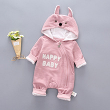 Newborn Baby Clothes Costume Sets Cute Cartoon Cotton