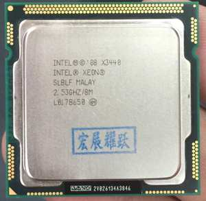 Intel X3440 2.53 GHz)) Xeon Processor working Quad-Core (8 M Cache