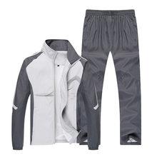 Мужские спортивные костюмы новый стиль полиэстер ткань фитнес