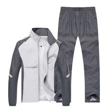 Для мужчин Спорт Костюмы комплект спортивной одежды Новый стиль полиэстер Ткань Фитнес Обучение костюм карман на молнии Одежда для бега Для мужчин S спортивный костюм