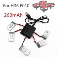 5 Pz 3.7 V 260 mAh 2.0 Collegare Batteria Lipo e Caricabatterie X5 Per Eachine E010 E011 E012 E013 F36 H36 Quadcopter Mini