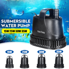 AC220-240V 15W 25W 30W 35W Water Pump for Submersible Aquarium Fish Tank Adjustable Flow Rate Pump F
